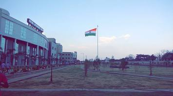Park & Academic Block - View from Hostel